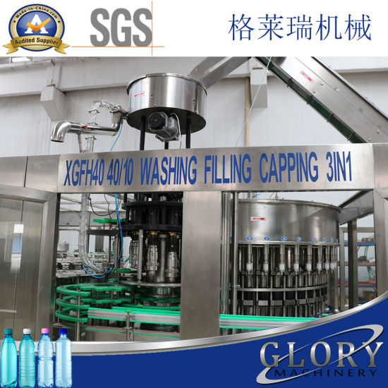 China Factory Pure Water Filling Machine pictures & photos