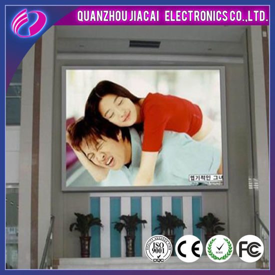 P8 LED Video Wall Full Color Outdoor LED Screen