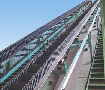 Large Inclination Large-Capacity Long-Distance Belt Conveyor System
