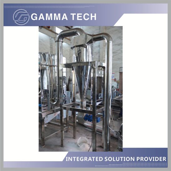 Sugar Powder Grinding / Grindermill Machine with a Pulse for Food and Chemical Industry Coffee Grinder Machine