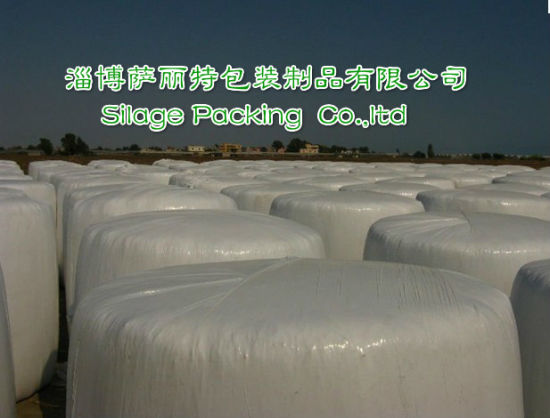 Harvest Silage Film White Black Green Width 250mm 500mm 750mm with Japanese Standard pictures & photos