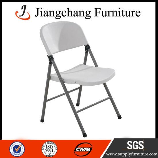 Wholesale White Plastic Outdoor Folding Chair (JC-P10)