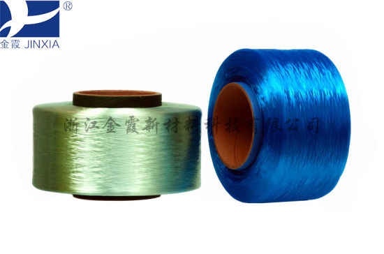 FDY Dope Dyed 500d/144f Filament 100% Polyester Yarn for Textile pictures & photos