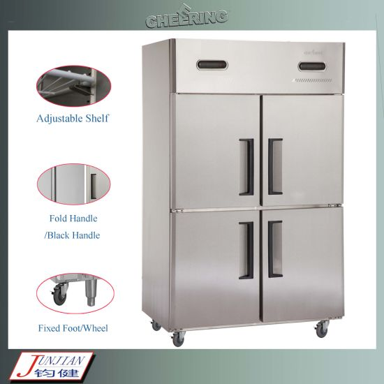Cheering 2-Door 2-Temp  Stainless Steel Commercial Chiller/Freezer/  Refrigerator (1 5LG)