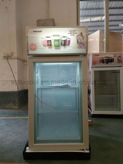 China desktop vertical mini display freezer gelato freezer with 3 desktop vertical mini display freezer gelato freezer with 3 layer glass door planetlyrics Gallery