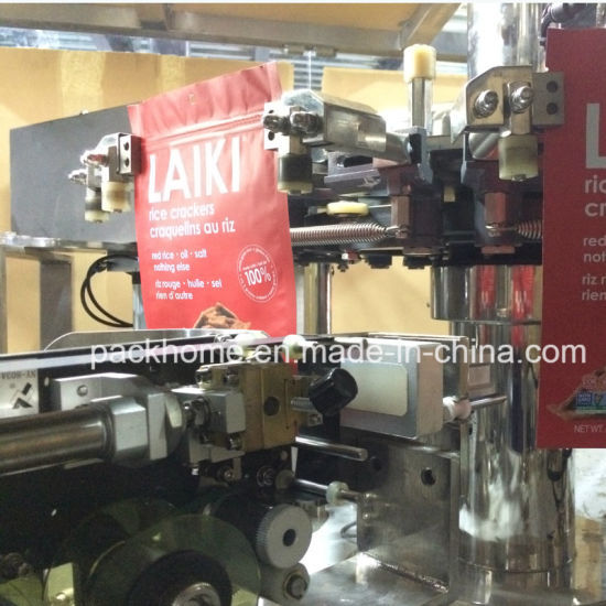 Rotray Type Preformed Zipper Bag Packing Machine pictures & photos