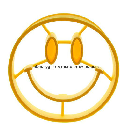 Egg Mold Breakfast Mold Smile Shaped Pancakes Silicone Smiley Face Shape Bakeware Kitchen Cooking Tools for Kid (Smile Face) Esg10683