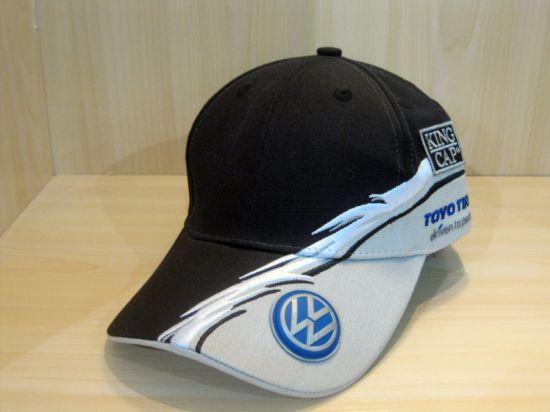 Professional Custom High Quality Ball Hat