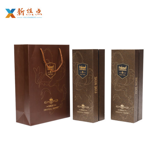 Wholesale High-End Custom Luxry Magnetic Folding Wine Packaging Box with Handbag