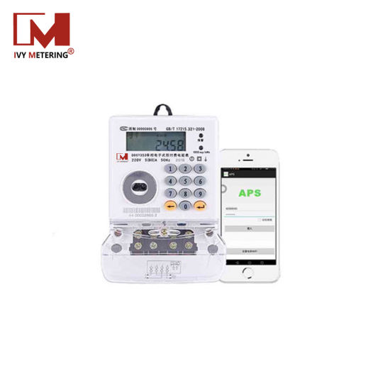 IR Infrared RS485 PLC GPRS Single Phase Meter for East Asia