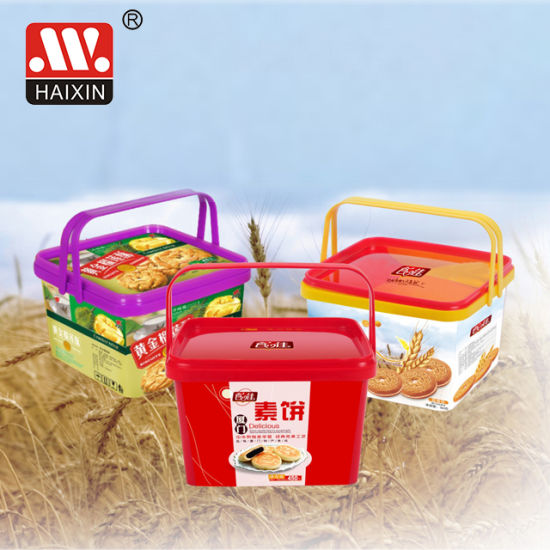 Food Grade Biscuit and Cookies Box for Snacks Storage