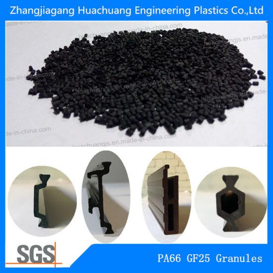 25%Glass Fiber Toughened PA66 Granules for Aluminum Boards