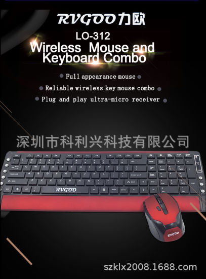 Multimedia Slim Wireless Mouse and Keyboard Combo