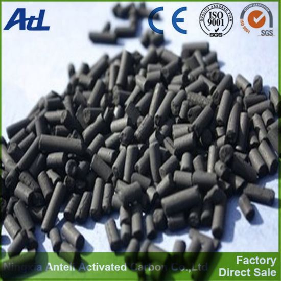 Raw Material Activated Charcoal for Super Capacitor Usage