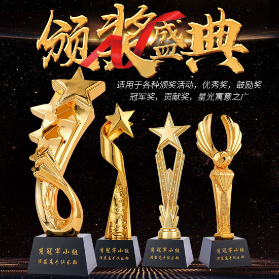 Promotion Metal Craft Arts Gold Customized Trophy Music Dance Plastic/Wook9 Sport Award Acrylic Star Resin Glass Gold Souvenir for Souvenir Event Gift