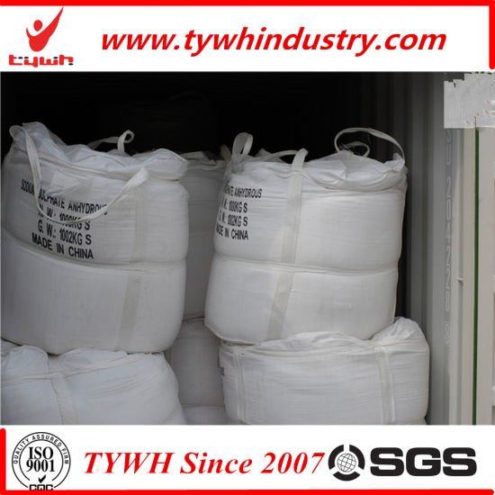 Price Caustic Soda Pearl pictures & photos