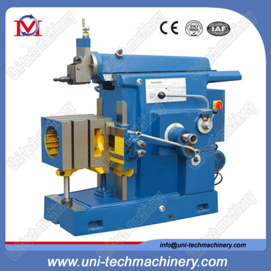 High Speed Automatic Metal Planing Machine (BC635A) pictures & photos