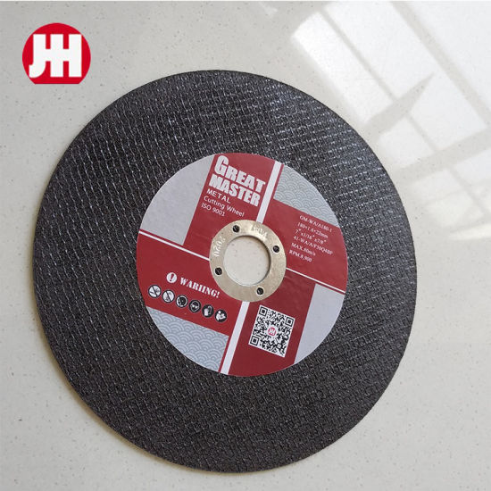 Hot Style 5 Inch 125mm Abrasive Cut off Wheel for Metal