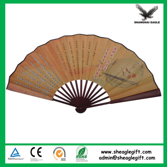 Cheap Bamboo Crafts Cheap Gifts Fans for Teenagers pictures & photos