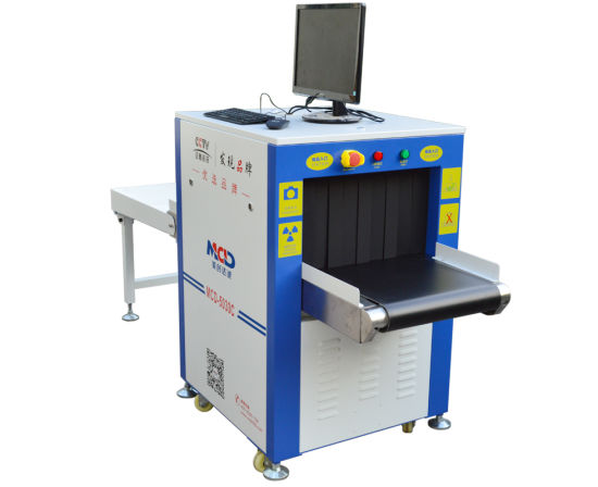 Upgraded X-ray Baggage/Luggage Scanner for Train Station Use pictures & photos
