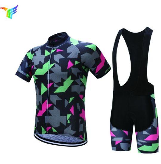 China Coolmax Short Sleeve Compression Custom Cycling Jersey - China ... 2065b398a