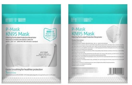 n95 mask best quality