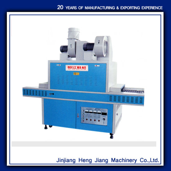 Renew UV Ultraviolet Lighting Shoe Making Machine for Shoe Manufactory pictures & photos