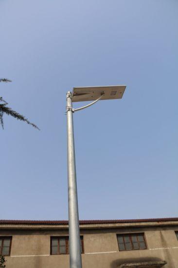 Solar Powered Outdoor Lights Integrated Solar Street Light