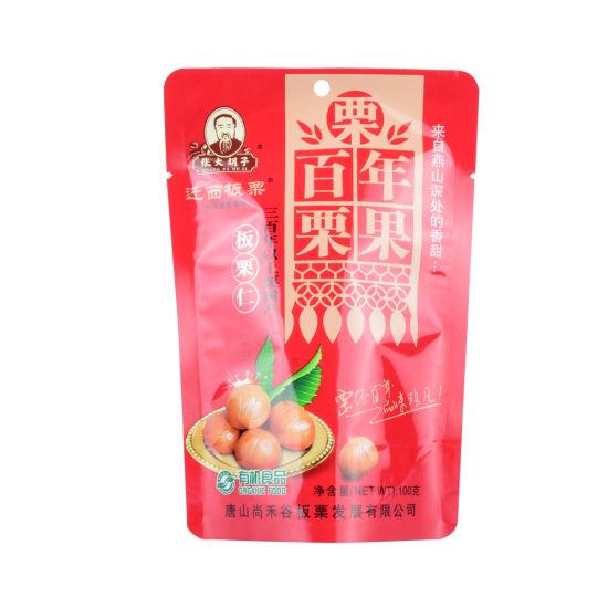 Wholesale Food Grade Doypack Stand up Packing Ziplock Packaging Bag Plastic Mylar Aluminum Foil Bag