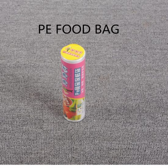 Plastic PE Food Packing Bag for 500g Sea Fish Packaging pictures & photos