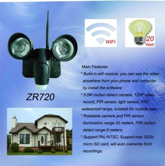 New Waterproof WiFi LED Light PIR Camera / Wireless Video Surveillance Zr720