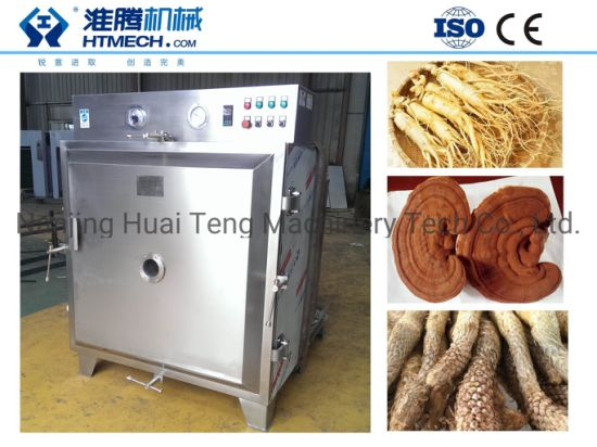 High Quality Stainless Steel Low Temperature Vacuum Drying Oven for Pharmaceutical Industry