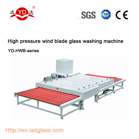Ce Fast Speed Horizontal Flat Glass Washing and Drying Machine