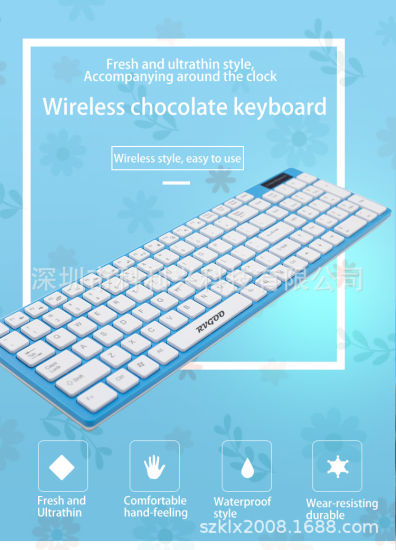 Ultrathin New Arrival Office Chocolate Keyboard pictures & photos