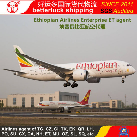 from China to Saudi Arabia JEDdah king abdulaziz airport Air Freight Forwarder cargo airlines agent