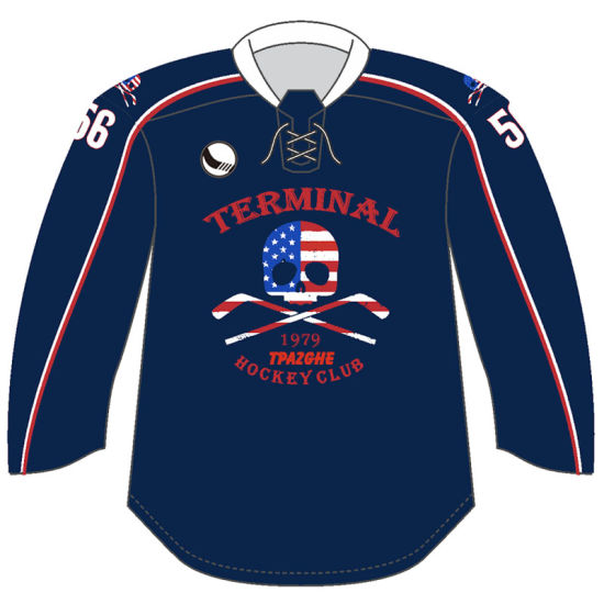 quality design 578a8 38a2e Team Cheap Hockey Practice Jerseys with Numbers