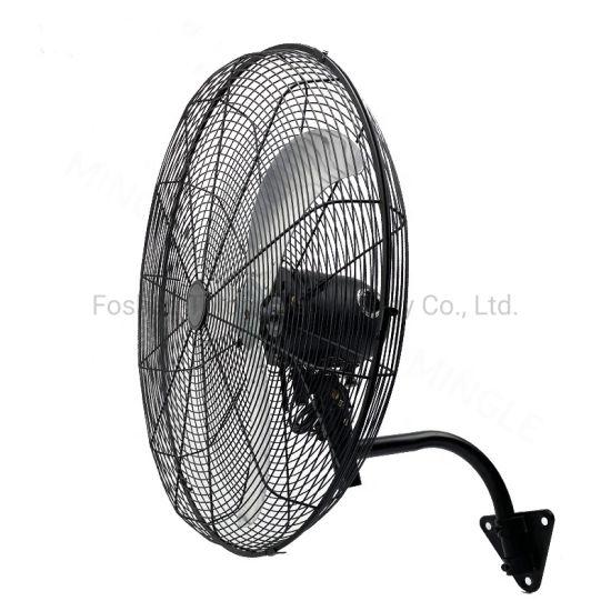 Cheap Price 26 Inch Industrial Wall Fan & 30 Inch Wall Mounted Fan Oscillating High Speed
