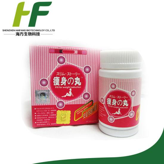 pink bottle diet pills