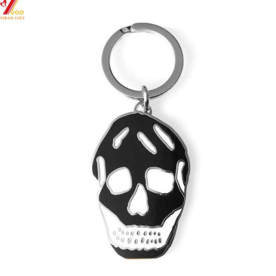Popular Metal Keychain for Souvenir (YB-SM-27)