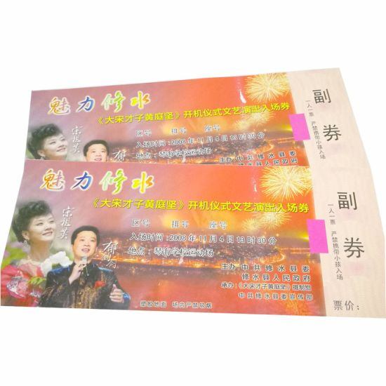 Discount Coupon Ticket for Promotion