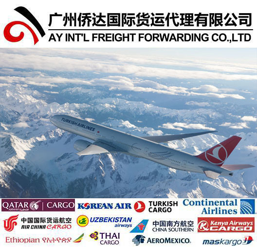 Fast Air Shipping From Guangzhou to Dar Es Salaam, Tanzania by Express Courier Service pictures & photos