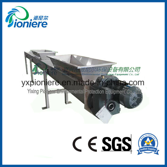 China Flexible Shaftless Screw Auger Conveyor for Powder