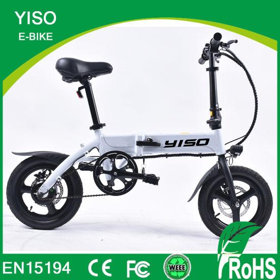 14 Inch China Supply Aluminum Frame Balance Mimi Children Electric Motor Bicycle