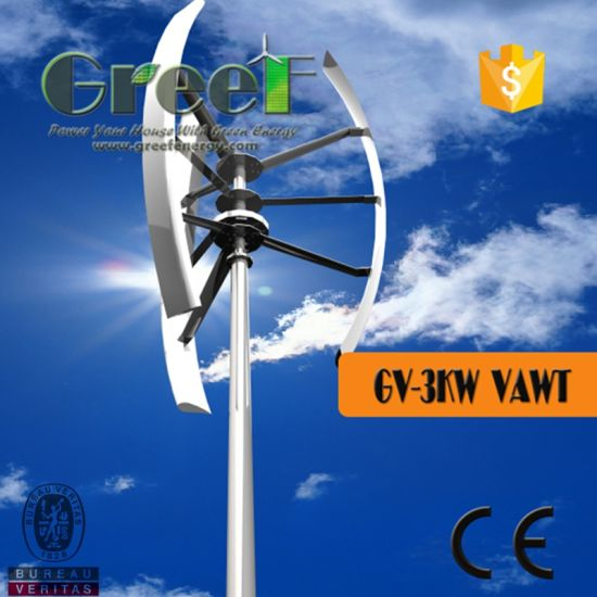 3kw Vertical Wind Generator with Low Rpm for Home Use pictures & photos