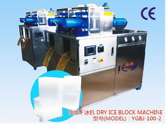 Commercial Dry Ice Block Making Machine Dry Flake Ice Machine for Supermarkets