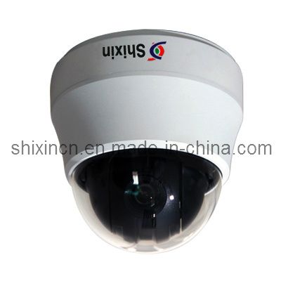 H. 264 Video Compression 10X Optical 10X Digital Zoom Mini IP Camera PTZ Camera (IP-610H) pictures & photos