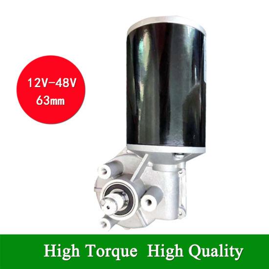 63mm 24V 80W High Torque DC Gear Reduction Motor