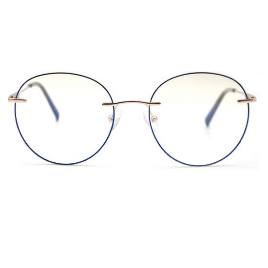 2020 Women Blue Light Blocking Glasses Rimless Optical Frames