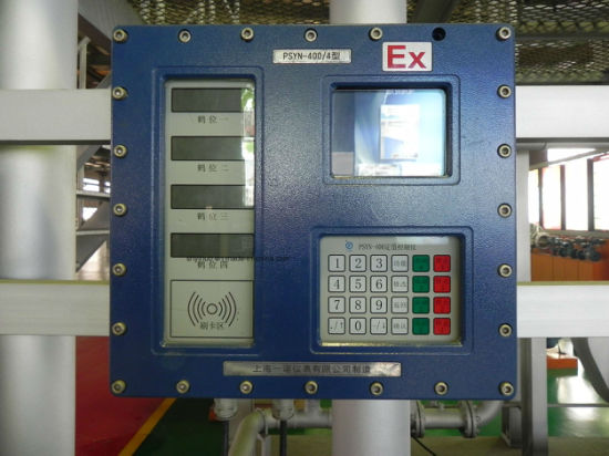 Batch Controller (PSYN-400) pictures & photos