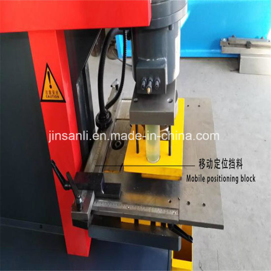 Q46y Series Metal Plate Punching Machine pictures & photos